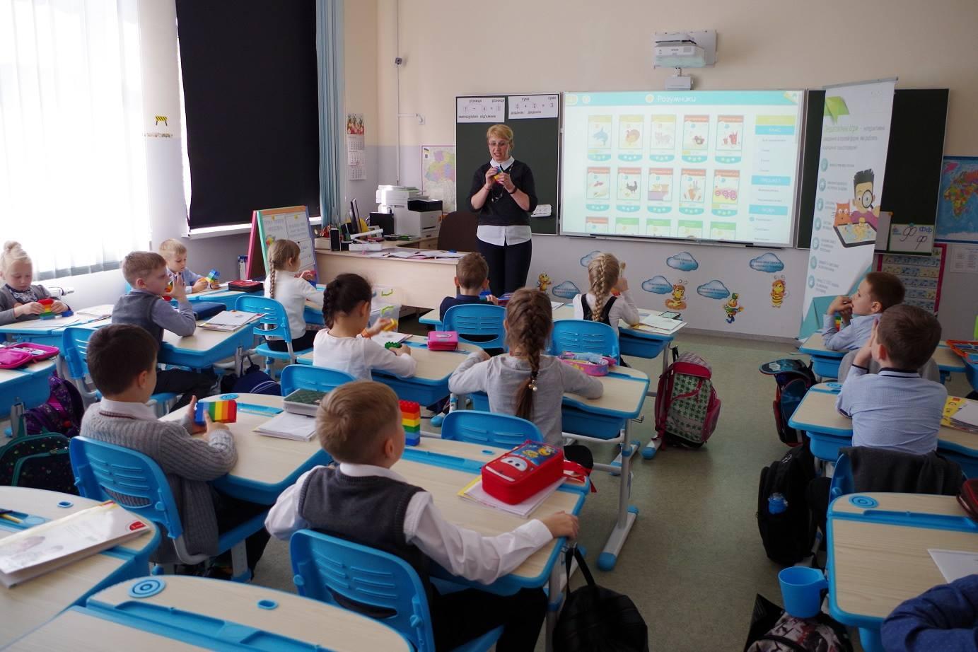 Нова українська школа_фото_1